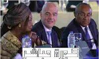 الاتحاد الافريقي يرفض اشراف سامورا عليه رافضا توصيات الفيفا
