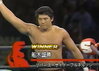 SWS/WWF SuperWrestle 1991 - Masaharu Funaki bea Jerry Flynn