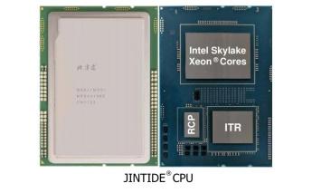 Jintide CPU