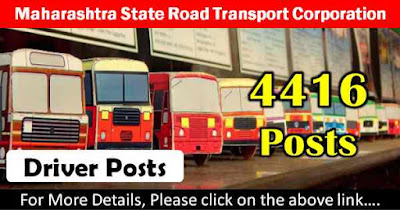 MSRTC Recruitment 2019