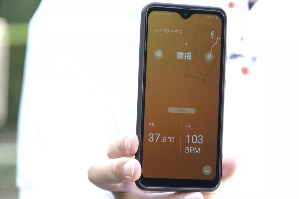 Alibaba Heatstroke Technology App