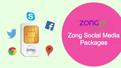 zong social package | Zong new internet packages {daily,weekly,monthly} 2020