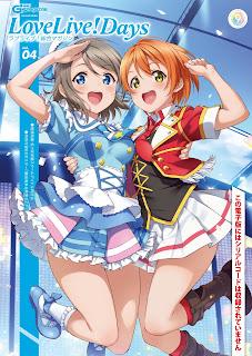 ラブライブ!総合マガジン Vol.01-04 free download