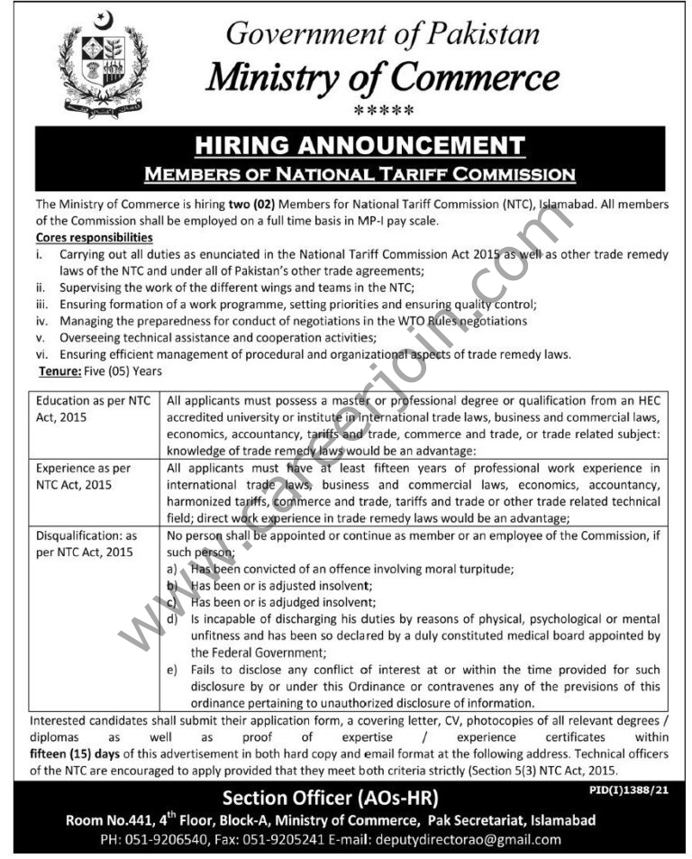 Jobs in Ministry Of Commerce