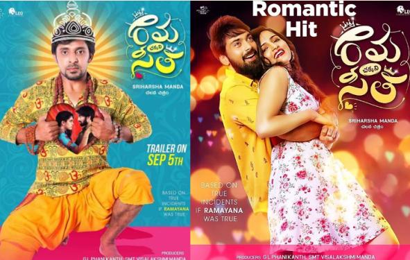 rama-chakkani-seetha-full-movie-hd