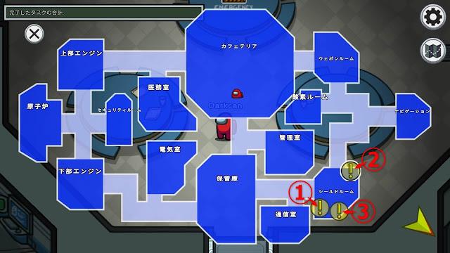 シールドルーム(Shields)のタスクマップ説明画像
