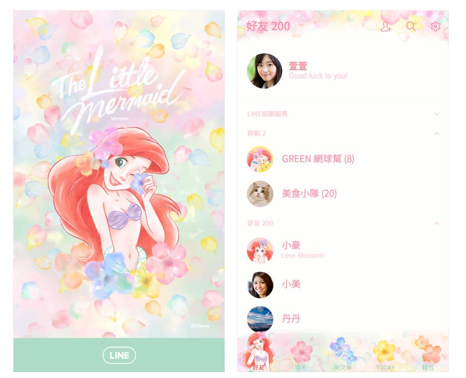 LINE 小美人魚(水中花版) 免費主題