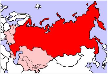 الجمهورية الروسية الإتحادية