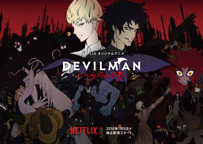 Akira Fudo Devilman Crybaby Anime Vintage Blood Red Moon Unisex Hoodie Men//Women