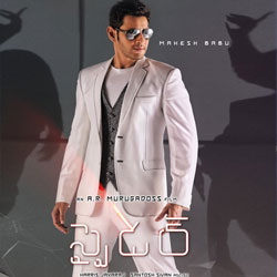 Spyder ,Audio,Music,Mp3 ,Songs