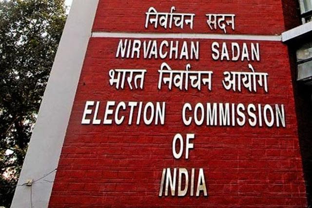 जम्मू कश्मीर की विधानसभा सीटों का परिसीमन, चुनाव आयोग ने शुरू की बैठक
