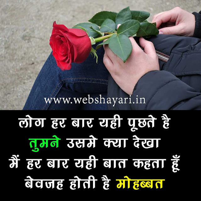 love status sad status