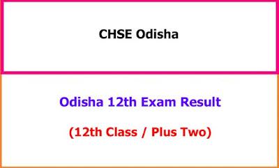 Odisha 12th Class Exam Result