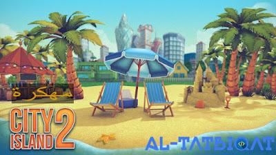تحميل لعبة City Island 2 مهكرة Building Story 2020