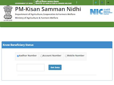 PM Kisan Status check 2021 9th Kist today