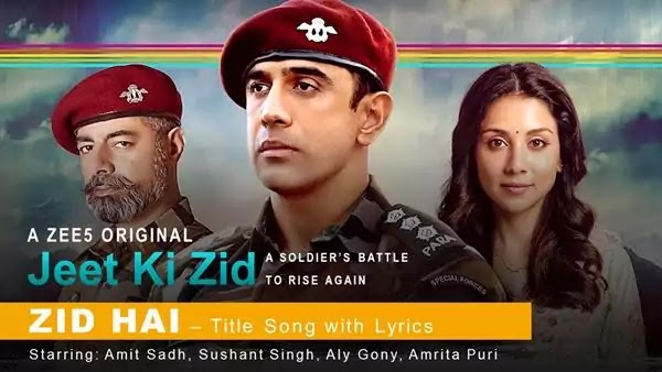 जिद है Zid Hai Lyrics - Jeet Ki Zid Theme Song