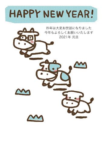 走る牛の家族のゆるかわ年賀状(丑年)