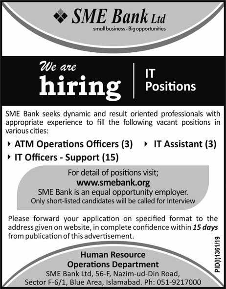 SME Bank Limited hiring IT Positions in Islamabad
