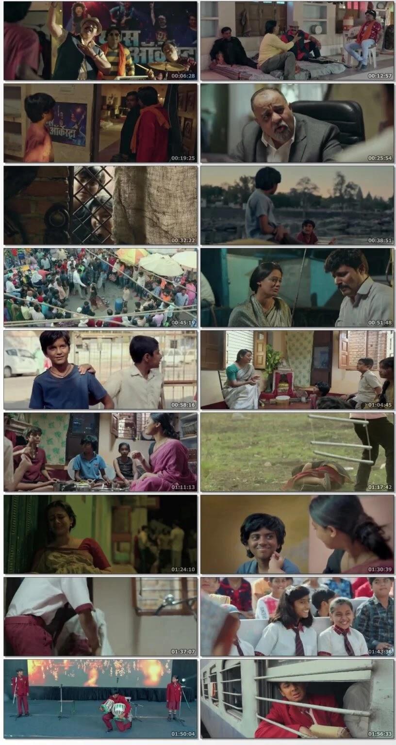 Atkan Chatkan movie free download