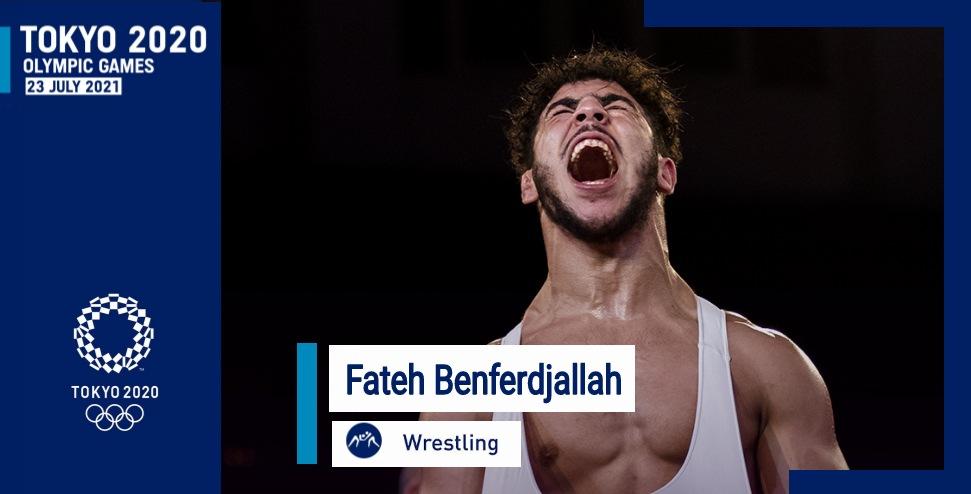 فاتح بن فرج الله يتأهل إلى أولمبياد طوكيو 2021