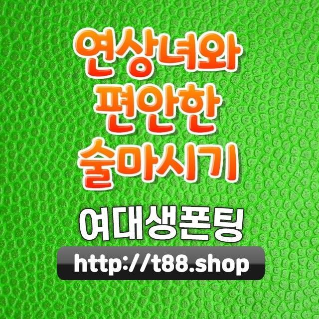 성남시강연