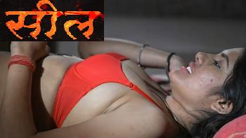 Seal (2021) - PrimeShots Hindi Short Film