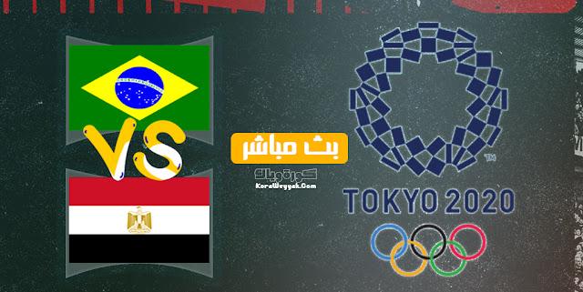 نتيجة مباراة البرازيل ومصر بتاريخ 31-07-2021 في الألعاب الأولمبية 2020