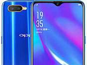 Oppo R17 Neo CPH1893 Stock ROM (Firmware, Flash File)