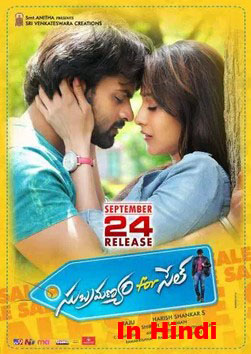 Subramanyam For Sale (2015) Hindi Dubbed DVDRip 700MB