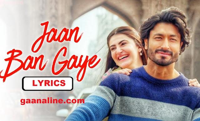जान बन गए | Jaan Ban Gaye   Lyrics Hindi – Khuda Haafiz.
