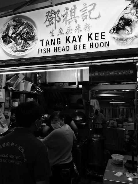 Tang Kay Kee