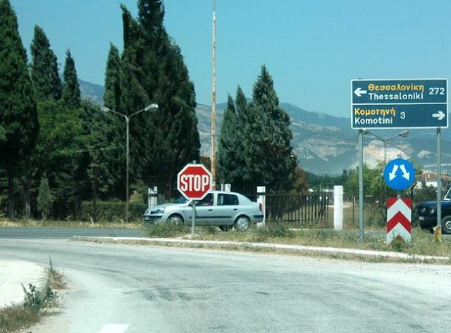 Χωρίς αντίμετρα η τουρκική εισδοχή στην Θράκη