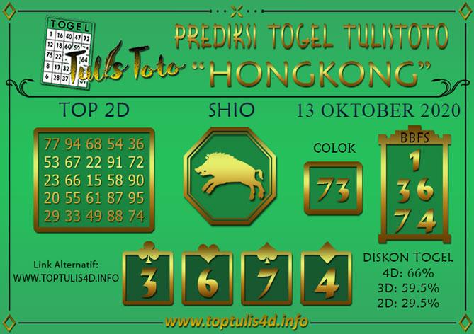 Prediksi Togel HONGKONG TULISTOTO 13 OKTOBER 2020