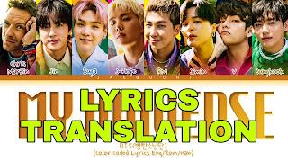 My Universe Lyrics Meaning in Hindi (हिंदी) - Coldplay & BTS