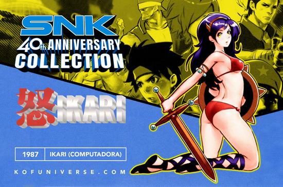 https://www.kofuniverse.com/2010/07/ikari-computadora-1987.html