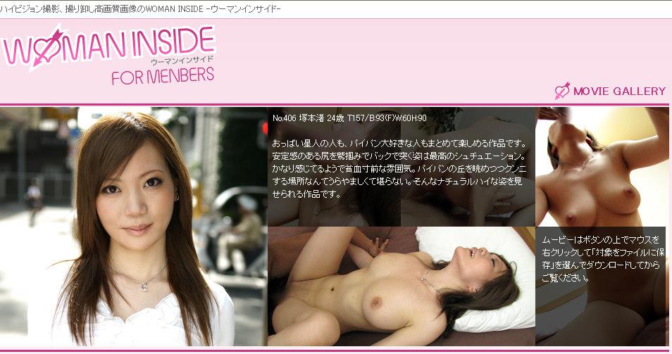 Sgms-Virgif - Regular 406 Nagisa 03060
