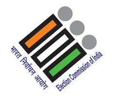 EC begins Nation-Wide Drive for Verification of Voter Details