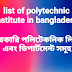 list of polytechnic institute and Department in  bangladesh