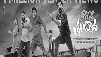Thagithey Thandana Movie Download Movierulz Todaypk Jio rockers 480p, 720p