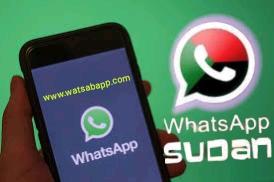 واتساب السودان