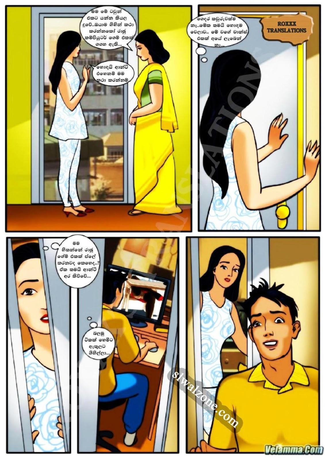 Sinhala porn sites