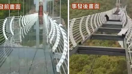 Άνδρας κρέμεται στον αέρα όταν άνεμοι 150 χιλιομέτρων την ώρα καταστρέφουν τα γυάλινα πάνελ μιας γέφυρας στην Βορειοανατολική Κίνα