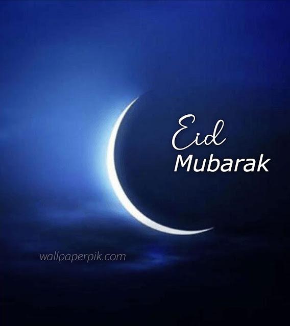 trending eid mubarak pics image