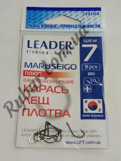 Leader Maruseigo №7