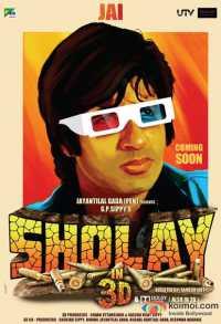 Sholay (1975) 3D Hindi Movie Download SBS 1080p BluRay