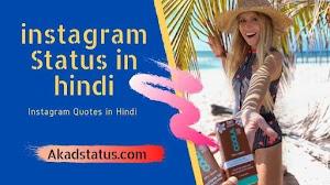 999+ Best Instagram Quotes In Hindi