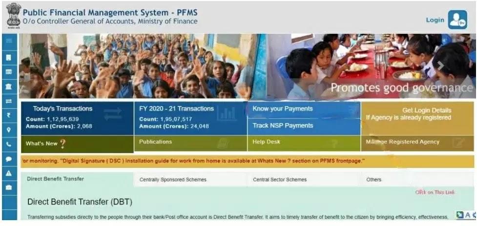 Bihar scholarship Payment status 2020