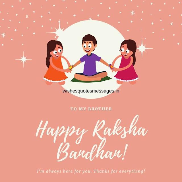 raksha bandhan images for brother in hd