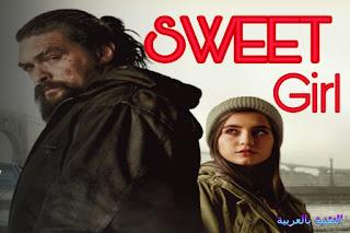 فيلم Sweet Girl / مشاهدة وتحميل فيلم Sweet Girl 2021 ( إنّها العدالة يا جميلتي) جديد الدراما  والأكشن  على netflix