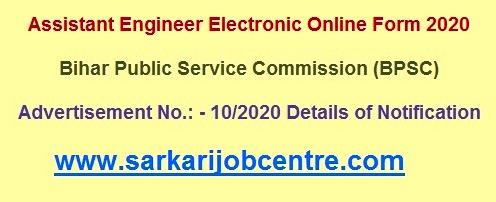Bihar Assistant Engineer Electronics Online Form BPSC 2020